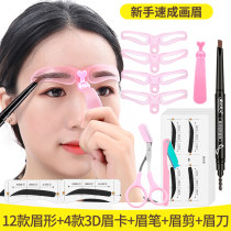 Make up / beauty tools Magic beauty Hand held thrush card suit Facial cosmetics Normal specification Others China Any skin type Others Thrush card