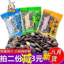 melon seed Qiaqia xiaoerxiang bulk 500g Chinese Mainland 500g watermelon seed bulk Chacher Anhui Province Hefei City Two hundred and forty SC11834010705158 Qiaqia Food Co., Ltd four billion eight million eight hundred and seventy-seven thousand eight hundred and nineteen Yes Yes Keep away from light