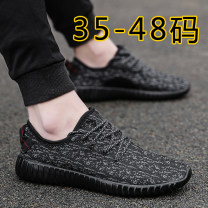 Low top shoes Other / other cloth Frenulum Round head Sports and leisure shoes cloth The trend of youth Sports & Leisure Solid color Flat heel spring and autumn MD ventilation Adhesive shoes Youth (18-40 years old) without wearing make-up Low heel (1-3cm) Korean version