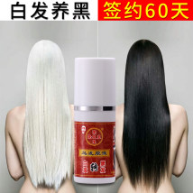 Wash and protect suit JUFA Hall Normal specification no China Strengthen and toughen hair, prevent broken hair, repair and improve the care and moistening of skin damaged by dyeing and scalding White hair black hair liquid Application effect: glossiness, freshness, smell and no residue 70ML 2016