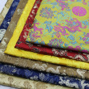 Fabric / fabric / handmade DIY fabric blending Loose shear piece Others jacquard weave clothing Chinese style Shengjiayi textile