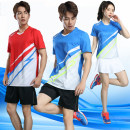 Badminton wear 21308 men's blue top, 21308 women's blue top, 21308 men's red top, 21308 women's red top, 21308 men's blue top + black shorts, 21308 women's blue top + white skirt pants, 21308 men's red top + black shorts, 21308 women's red top + white skirt pants For men and women Hunting mark
