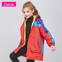Cotton padded jacket female No detachable cap other Deesha / Desha Navy [spot] yellow [spot] blue gray [spot] red [spot] purple [spot] lake blue [spot] 120cm 130cm 140cm 150cm 160cm 165cm routine Zipper shirt princess There are models in the real shooting Solid color other other Polyester 100% winter