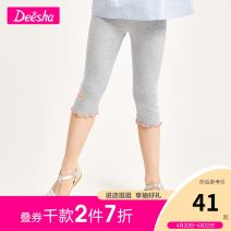 trousers Deesha / Desha female 110cm 120cm 130cm 140cm 150cm 160cm summer trousers motion There are models in the real shooting Leggings Leather belt middle-waisted cotton Don't open the crotch Cotton 93% polyurethane elastic fiber (spandex) 7% other Summer 2021