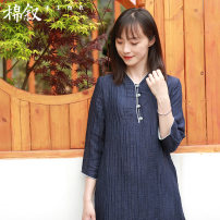 Dress Spring of 2019 Navy Blue S M L Mid length dress Long sleeves commute Loose waist Solid color Socket routine 30-34 years old Mianxu literature M9620 51% (inclusive) - 70% (inclusive) hemp Flax 64% viscose (viscose) 18.8% polyamide (nylon) 17.2% Pure e-commerce (online only)