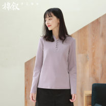 T-shirt Taro powder M L Autumn of 2019 Long sleeves stand collar Straight cylinder Regular commute cotton 96% and above 30-34 years old Mianxu Cotton 100% Pure e-commerce (online only)