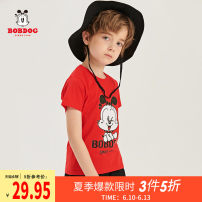 T-shirt summer leisure time Other 100% B02ZT863 Summer 2021 male Bobdog / Babu bean 2 years old, 3 years old, 4 years old, 5 years old, 6 years old, 7 years old, 8 years old, 9 years old, 10 years old cotton Cartoon animation Short sleeve Crew neck Zhejiang Province Chinese Mainland Hangzhou