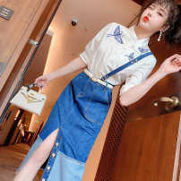 Dress Summer 2021 Blue (30 days in advance) S M L XL longuette Two piece set elbow sleeve commute Polo collar High waist Solid color Single breasted A-line skirt routine 25-29 years old Phoenicia Button F2120182 More than 95% Denim cotton Cotton 100% Pure e-commerce (online only)