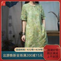 shirt Green print Average size Summer 2021 hemp 96% and above Short sleeve commute Medium length Crew neck Socket routine other Retro B59 hemp