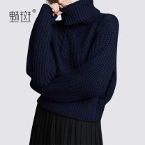 Wool knitwear Winter 2020 S M L XL XXL Navy Blue Long sleeves singleton  Socket wool 51% (inclusive) - 70% (inclusive) Regular street High collar routine Solid color Socket HZ103121AT 30-34 years old My bun Wool 50.8% polyester 27.9% polyamide 21.3% Europe and America