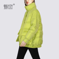 Down Jackets Winter 2020 My bun Light green S M L XL XXL White duck down 90% routine Long sleeves zipper Polo collar street routine Solid color MMEY128075 150g (including) - 200g (excluding) 30-34 years old 96% and above nylon Polyamide fiber (nylon) 100% Europe and America