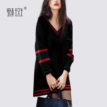 Dress Winter 2020 Color matching S M L Mid length dress singleton  Long sleeves street V-neck middle-waisted Decor Socket One pace skirt routine Others 30-34 years old My bun MGAQ127731 51% (inclusive) - 70% (inclusive) acrylic fibres Europe and America