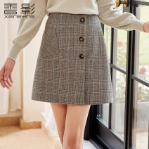 skirt Winter of 2018 S M L Milk coffee Short skirt commute High waist A-line skirt lattice Type A 25-29 years old A884013f 71% (inclusive) - 80% (inclusive) Fragrant shadow polyester fiber Britain Polyester 74.7% wool 21.7% others 3.6% Same model in shopping mall (sold online and offline)