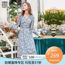 Dress Spring 2021 Blue S M L Mid length dress singleton  Long sleeves commute V-neck High waist Broken flowers zipper routine Others 25-29 years old Fragrant shadow lady Q811223 More than 95% other Other 100% Same model in shopping mall (sold online and offline)