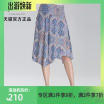 skirt Summer 2016 AS AM XM Blue U1 Mid length dress commute Natural waist 30-34 years old KB162MWS1124 More than 95% Cara  polyester fiber Ol style Polyester 100%
