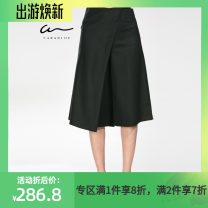 Casual pants Black B1 Winter 2017 Cropped Trousers Wide leg pants Natural waist 30-34 years old Cara  Wool 99% polyurethane elastic fiber (spandex) 1%