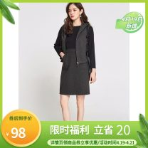 Fashion suit Spring 2021 L,M,XL,XS,S,F,2XL,4XL,5XL,6XL,3XL Black, gray 25-35 years old 9 Charms