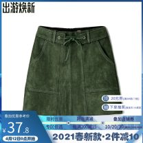 skirt Spring 2021 L,S,2XL,3XL,XS,XL,M blackish green Middle-skirt A-line skirt 25-29 years old 9 Charms