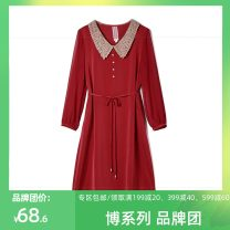 Dress Spring 2021 Red without belt, red with belt, black without belt, black with belt S,M,L,XL,2XL,3XL,4XL,5XL Middle-skirt singleton  Nine point sleeve other middle-waisted Socket 25-29 years old 9 Charms