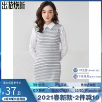 Dress Spring 2021 White, black, grey, light grey, navy F Short skirt singleton  Long sleeves Polo collar middle-waisted Socket routine 25-29 years old 9 Charms