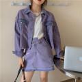 short coat Autumn 2020 Average size Denim jacket s, Denim Jacket M, denim jacket L, skirt s, Skirt M, skirt L
