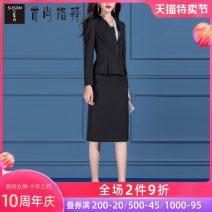 Fashion suit Spring 2021 S M L XL XXL XXXL black 25-35 years old Susongeth / shoushangge interpretation S794 81% (inclusive) - 90% (inclusive) Polyester fiber 90% polyurethane elastic fiber (spandex) 10% Same model in shopping mall (sold online and offline)
