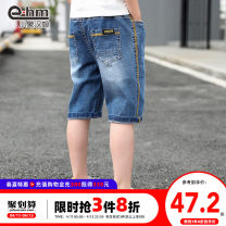 trousers Little elephant ham male 110cm 120cm 130cm 140cm 150cm 160cm 8535 blue x20501 blue h621 blue h657 sky blue h666 blue h613 black h613 blue summer Pant There are models in the real shooting Jeans Leather belt Cotton elastic denim Don't open the crotch Class B