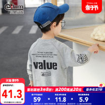 Sweater / sweater Little elephant ham grey male 110cm 120cm 130cm 140cm 150cm 160cm spring and autumn nothing leisure time Socket routine There are models in the real shooting cotton printing Cotton 100% LH117 Class B Spring 2020