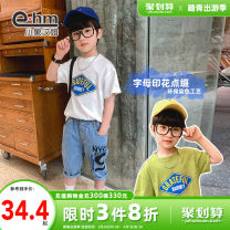 T-shirt Light green white Little elephant ham 110cm 120cm 130cm 140cm 150cm 160cm male summer Short sleeve Crew neck There are models in the real shooting nothing cotton Solid color Cotton 100% Y8226 Class B Summer 2021