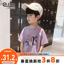 T-shirt violet Little elephant ham 110cm 120cm 130cm 140cm 150cm 160cm male summer Short sleeve Crew neck leisure time There are models in the real shooting nothing Cotton 100% K30042 Class B Sweat absorption Summer 2020