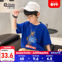 T-shirt Blue and gray Collection Plus priority delivery Little elephant ham 110cm 120cm 130cm 140cm 150cm 160cm male summer Short sleeve Crew neck There are models in the real shooting nothing cotton Cartoon animation Cotton 100% Y8313 Class B Summer 2021