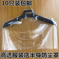 Coat / suit cover Other brands 50 * 36cm (women's half), 55 * 36cm (men's half), 40 * 30cm (children's half), 45 * 30cm (children's half), 50 * 70cm (women's whole body to waist), 55 * 70 (men's whole body to waist) M62589 other Wardrobe / cloakroom public like a breath of fresh air Chinese style