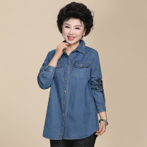 Middle aged and old women's wear Spring 2021 Denim blue L (100-115 kg recommended), XL (115-125 kg recommended), 2XL (125-135 kg recommended), 3XL (135-145 kg recommended), 4XL (145-155 kg recommended), 5XL (155-170 kg recommended) fashion shirt easy singleton  Solid color 40-49 years old Cardigan