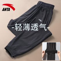 trousers male Anta S/165 M/170 L/175 XL/180 2XL/185 3XL/190 Summer 2020 Tightness Sports & Leisure Self cultivation Men's outdoor Brand logo design letter polyester fiber Moisture absorption, perspiration, quick drying, wear resistance, air permeability and super elasticity knitting polyester fiber
