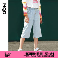 trousers MQD female 110cm 120cm 130cm 140cm 150cm 160cm Light denim 19 years old store 15 days no reason to return 1 spring and autumn Cropped Trousers leisure time Jeans cotton Cotton 80.8% polyester 15.2% others 4% G21231496 Class B G21231496 Spring 2021