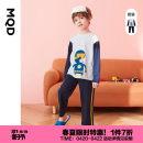 Home suit MQD 110cm 120cm 130cm 140cm 150cm 160cm spring and autumn male Cotton 100% 3 years old, 4 years old, 5 years old, 6 years old, 7 years old, 8 years old, 9 years old, 10 years old, 11 years old, 12 years old cotton Class B Winter 2020