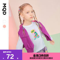 T-shirt Melon color this white first shot first 15 days no reason to return MQD 110cm 120cm 130cm 140cm 150cm 160cm female spring and autumn Long sleeves Crew neck leisure time cotton Cartoon animation Cotton 100% G21130301 Class B Winter 2020