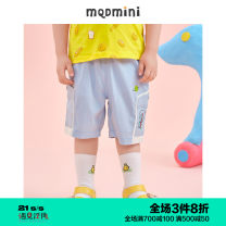 trousers MQD male 90cm 100cm 110cm 120cm Haze blue nine years old shop shooting first summer shorts leisure time There are models in the real shooting Casual pants other Polyester fiber 51.6% cotton 30.8% viscose fiber (viscose fiber) 16.1% polyurethane elastic fiber (spandex) 1.5% A21231507 other