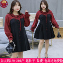 Women's large Autumn 2020 Black with red Big XL, big XXL, big XXXL, 4XL Dress Fake two pieces commute easy thick Socket Long sleeves Solid color Korean version One word collar other Three dimensional cutting other A254 25-29 years old 71% (inclusive) - 80% (inclusive) Medium length Irregular skirt
