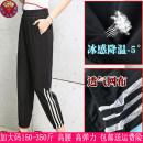 Women's large Summer 2020 black 4XL (150-180 kg), 5XL (170-190 kg), 6xl (190-220 kg), 7XL (220-240 kg), 8xl (250-270 kg), 9xl (280-350 kg) trousers singleton  commute easy thin Korean version K6023 25-29 years old pocket Ninth pants