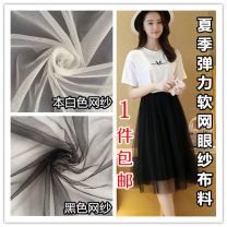 Fabric / fabric / handmade DIY fabric Netting This white mesh - 1m, black mesh - 1m, pure white mesh - 1m, light gray mesh - 1m, light pink mesh - 1m, Navy mesh - 1m, scarlet mesh - 1m Loose shear rice Solid color other clothing Chinese style