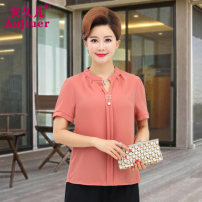 Middle aged and old women's wear Summer of 2018 XL [recommended 95-108 kg] 2XL [recommended 108-125 kg] 3XL [recommended 125-138 kg] 4XL [recommended 138-155 kg] Red Navy Orange Purple fashion T-shirt Self cultivation singleton  Solid color 40-49 years old Socket V-neck routine A2018164 Anjuer fold