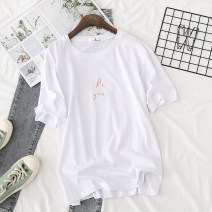 T-shirt white Average size Summer 2021 Short sleeve Crew neck easy other street other 51% (inclusive) - 70% (inclusive)