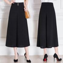Casual pants Black, Navy S,M,L,XL,2XL,3XL,4XL Summer 2021 Ninth pants Wide leg pants High waist Thin money 80A8