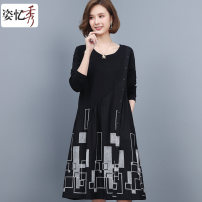 Dress Spring 2021 black M L XL 2XL longuette singleton  Long sleeves commute Crew neck Loose waist Solid color Socket A-line skirt routine 40-49 years old Type A Beauty in memory Splicing YJT701 91% (inclusive) - 95% (inclusive) cotton Cotton 94% polyurethane elastic fiber (spandex) 6%