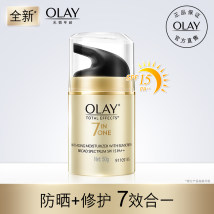 Sunscreen Olay / OLAY Normal specification Repair yes February 1, 2020 to January 31, 2021 Olay / Olay multi effect repair sunscreen SPF15 Sunscreen / Cream Any skin type ma'am PA++ whole body 50g/mL Guozhuang Tezi g20161578 Multi effect repair sunscreen SPF15 / PA++