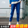 trousers female AKLQ682-1... Ling / Li Ning XS S M L XL XXL New storm blue new standard black Autumn 2020 Sports & Leisure routine Sports Life Series Brand logo Cotton polyester knitting yes