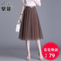 skirt Summer 2021 Average size Black apricot coffee grey longuette commute High waist A-line skirt Solid color YF6610 Zaofei Gauze Korean version