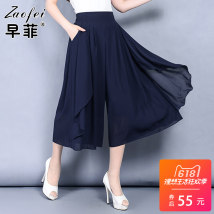 Casual pants Royal Blue White Red Black MLXL2XL Summer 2017 Cropped Trousers Wide leg pants High waist commute Thin money 18-24 years old Zaofei