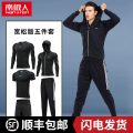 Sports suit N8G8H800687013 NGGGN male M, l, XL, 2XL, 3XL, 4XL Short sleeve Crew neck trousers Cardigan Spring of 2018 run Moisture absorption, perspiration, anti ultraviolet, quick drying, heat preservation, super light, breathable, windproof and reflective night vision Running clothes Line stripe